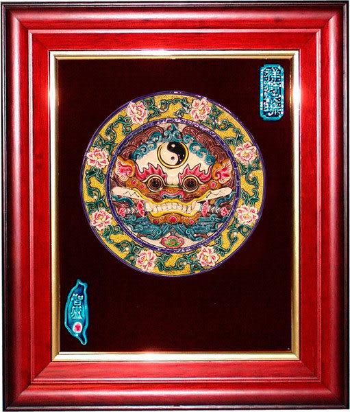 鹿港窯-交趾陶居家開運裝飾壁飾~L 太極咬劍獅王