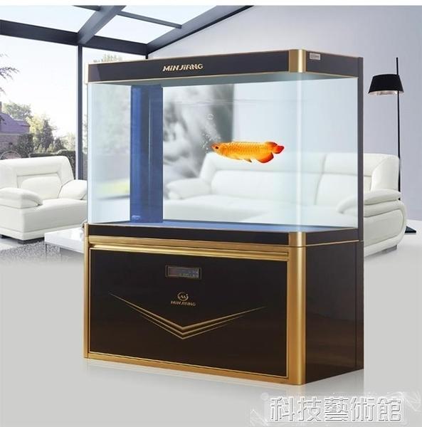 大型魚缸水族箱1米中型長方形玻璃生態金魚缸 DF 交換禮物