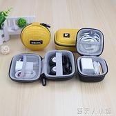 耳機收納盒小收納袋耳機包保護套收納包便攜錢夫人小鋪