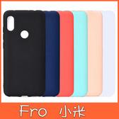 小米 紅米Note7 小米9 小米Mix3 素色全包覆軟殼 手機殼 全包邊 軟殼 簡約 素面 保護殼