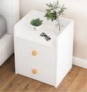 床頭櫃 床頭櫃置物架簡約現代仿實木小櫃子儲物櫃簡易臥室迷你收納床邊櫃 2021新款