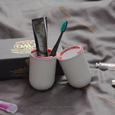 USAR4合1膠囊杯旅行漱口杯創意情侶可拆分便攜牙刷牙膏收納盒洗漱