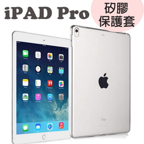 蘋果 2018 iPad Pro 10.5吋 9.7吋 保護套 矽膠套 平板 超薄 軟殼 清水套 透明軟殼 背蓋 保護殼 BOXOPEN