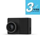 GARMIN Dash Cam 46 1080P/140度廣角行車記錄器