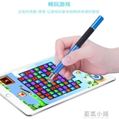手機觸摸屏高精度電容筆蘋果ipad平板電腦通用雙觸控手寫筆超細頭QM 藍嵐小鋪