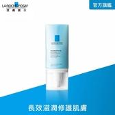 理膚寶水 全日長效玻尿酸修護保濕乳 潤澤型50ml 長效保濕