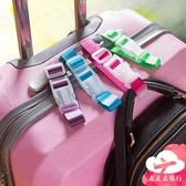 【台灣現貨】2入行李箱包掛扣 打包帶固定夾 旅行箱加持器 便攜省力掛帶【JA422】99750走走去旅行