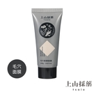 【tsaio上山採藥】毛穴黑頭面膜40g...