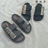 涼鞋男 拖鞋百搭一字鞋休閒涼鞋