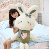 可愛毛絨玩具兔子抱枕公仔娃娃玩偶床上睡覺超萌布偶女孩生日禮物 俏girl YTL