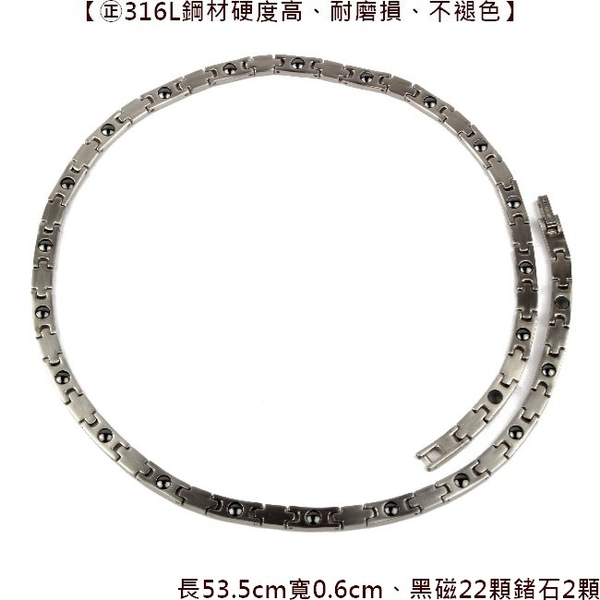 【MARE-白鋼項鍊】系列:福岡 限定 款