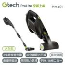 【新上市】英國 Gtech 小綠 Pro...