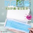 口罩盒SG998 密封防塵 口罩收納盒 便攜卡扣式 防潮 防疫必備 書包/包包必備