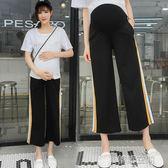 孕婦褲子夏天薄款外穿春夏季2018新款九分打底運動闊腿褲3-9個月