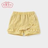 寶寶短褲女外穿0一1歲3嬰兒洋氣女寶夏裝小兒童6女童褲子夏天寬鬆
