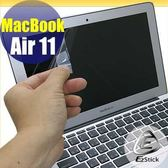 【EZstick】APPLE MacBook Air 11 專用 靜電式筆電LCD液晶螢幕貼 (可選鏡面或霧面)