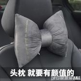 高檔輕奢風汽車頭枕護頸枕舒適蝴蝶結車用頸椎靠枕車載車內可愛女 印象家品