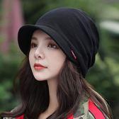頭巾帽帽子女時尚包頭帽秋冬韓版套頭帽雙層月子帽韓國鴨舌帽多用頭巾帽 喵小姐