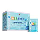 統一AB纖菌素菌粉 30包/盒◆德瑞健康家◆
