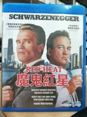 挖寶二手片-TBD-247-正版BD-電影【魔鬼紅星】-藍光影片(直購價)海報是影印