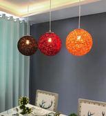 麻球吊燈藤藝球形復古客廳陽台餐廳麻球燈