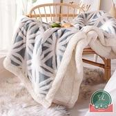毛毯被子雙層加厚冬季保暖單人午睡蓋毯【福喜行】