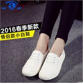 夏季韓版小白球鞋帆布鞋女學生休閒套腳平底樂福鞋 QQ2217『樂愛居家館』