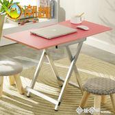 摺疊桌小戶型簡約吃飯桌家用餐桌簡易戶外便攜式擺攤桌可摺疊桌子igo    西城故事