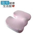 【WELL LANDS 關愛天使 海夫】脊椎防護3D記憶坐墊(顏色隨機出貨)