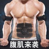 健身器材家用腹部貼懶人運動鍛煉肌肉男士訓練儀腹肌甩機健腹器igo 時尚潮流