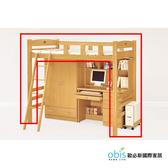 OB003-貝莎3.8尺檜木色多功能挑高床(19CM/691-2)【DD House】