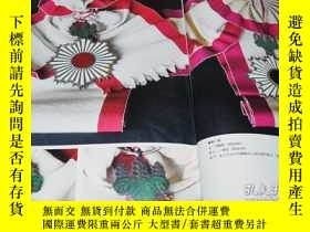 二手書博民逛書店Japanese罕見Meiji Period Medal of Merit Book Order Distinct