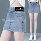 牛仔裙21夏季新款高腰鬆緊腰牛仔裙半身裙a字短裙包臀顯瘦防走光褲裙 快速出貨
