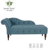 貴妃椅美式布藝貴妃躺椅小戶型臥室沙發椅簡約貴妃榻美人榻 xy5153【優品良鋪】