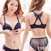 韓版調整型女夏季性感文胸套裝情趣聚攏內衣褲內褲女式柔 LJ3361『東京潮流』
