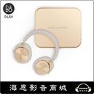 【海恩數位】B&O Beoplay H95 Golden Collection『台灣代理商公司貨 享原廠售後保固2年』