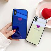 IPhone 7 Plus 全包鋼化玻璃背殼 藍光愛心手機殼 TPU邊框保護殼 情侶手機套 防摔防刮保護套 i7