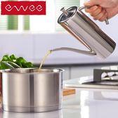 304不銹鋼油壺防漏油控油食用油瓶油罐醬油廚房用品 莫妮卡小屋