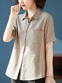 條紋棉麻開衫襯衣2020新品胖mm寬鬆休閒夏裝遮肚子短袖刺繡襯衫女 快意購物網