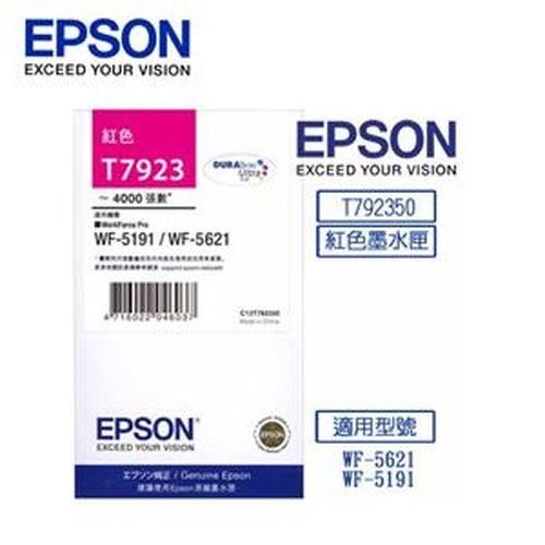 EPSON 原廠紅色墨水匣 T792350