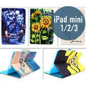 iPad mini 1 /2 /3 輕薄二折 彩繪卡通 側翻皮套 支架 平板套 平板 皮套 平板殼 保護套 保護