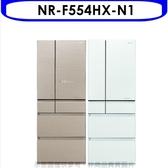 *只有一台*Panasonic國際牌【NR-F554HX-N1】550公升六門變頻冰箱翡翠金