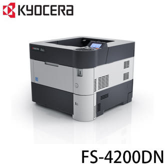 京瓷 KYOCERA FS-4200Dn 單色雷射印表機 內建雙面列印器及網路