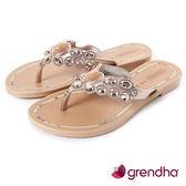 GRENDHA 璀璨名媛鑽飾夾腳鞋-粉膚