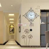 掛鐘 現代簡約客廳裝飾掛鐘北歐靜音創意個性餐廳石英鐘墻壁搖擺鐘表 數碼人生