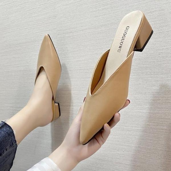 穆勒鞋 穆勒拖鞋女外穿半托單鞋夏季2021新款時尚百搭尖頭法式少女高跟鞋 薇薇