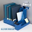 得力加厚文件夾收納盒 文件架立式書架簡易書立桌面辦公用品大全 青木鋪子