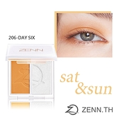 ZENN茲恩 My Daily雙色眼影206-Day Six