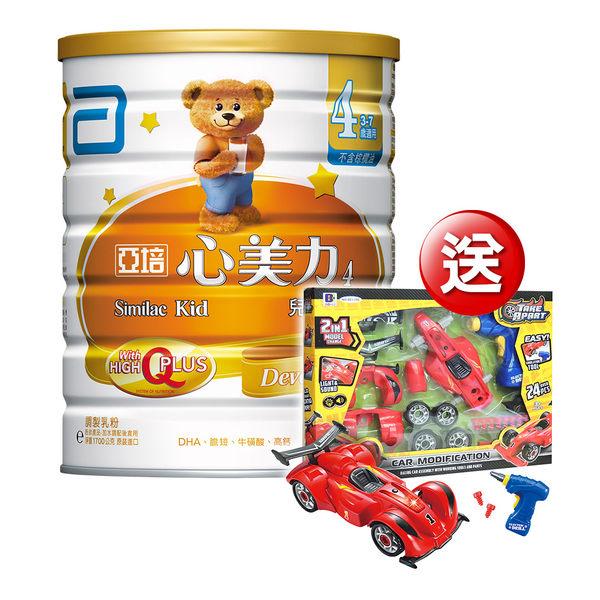 亞培 心美力4號High Q Plus(1700g)三入組【加贈】DIY組裝賽車 (限量)│飲食生活家