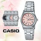 CASIO 手錶專賣店 卡西歐手錶 LT...